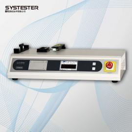 卷膜内层与外层摩擦系数测定仪