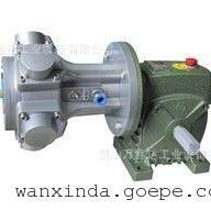万鑫达牌气动减速马达配卧式涡轮蜗杆减速机