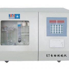 快速一体定硫仪、全自动定硫仪、煤炭化验定硫仪