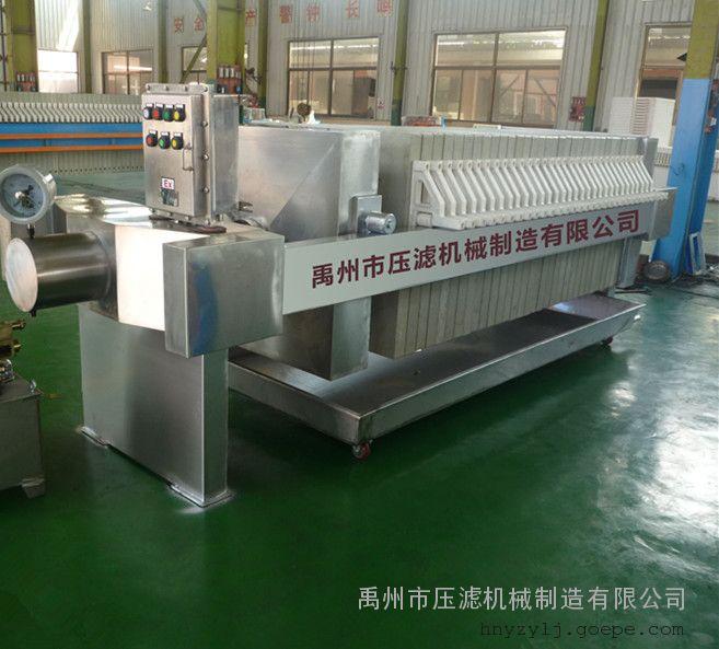 脱硫、脱硝板框压滤机的价格、质量、服务