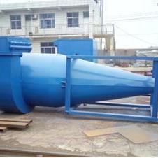 高效的旋风除尘器  CLT/A型旋风除尘器