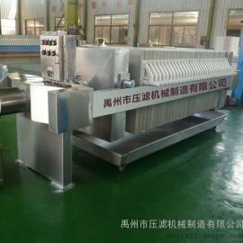专业生产高效固液分离设备-厢式压滤机