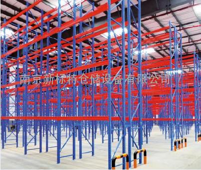 双深度货架,南京新标特仓储设备有限公司