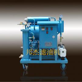 小型滤油机