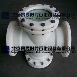SJ-ZT型塑料直通视镜 PP法兰视镜 北京景辰 品牌企业
