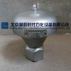内螺纹阻火透气帽定做DN15-DN50 铸钢阻火透气帽厂家