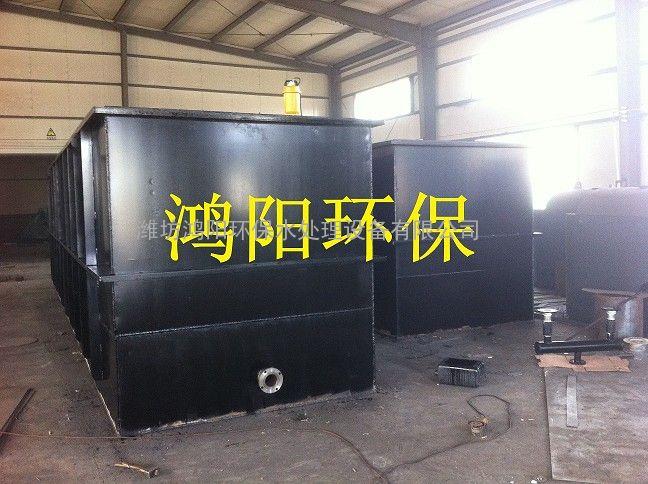 WSZ-AO-5一体化污水处理设备多材质选择、享受3S服务