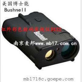 红外彩色数码夜视仪3X32美国博士能260332彩色成像