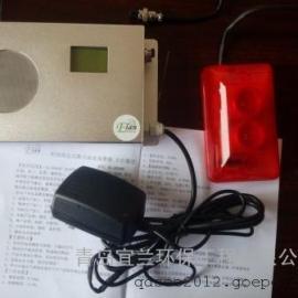 面粉车间固定式粉尘浓度报警器 淀粉粉尘超标报警器