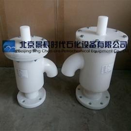 PP储罐呼吸阀规格参数 PP法兰呼吸阀工作原理 PP呼吸阀