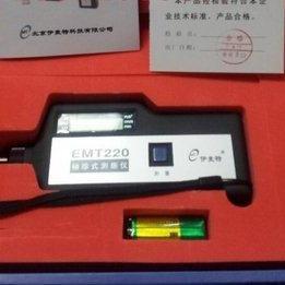 供应一体式EMT220AN手持测振仪现货热销
