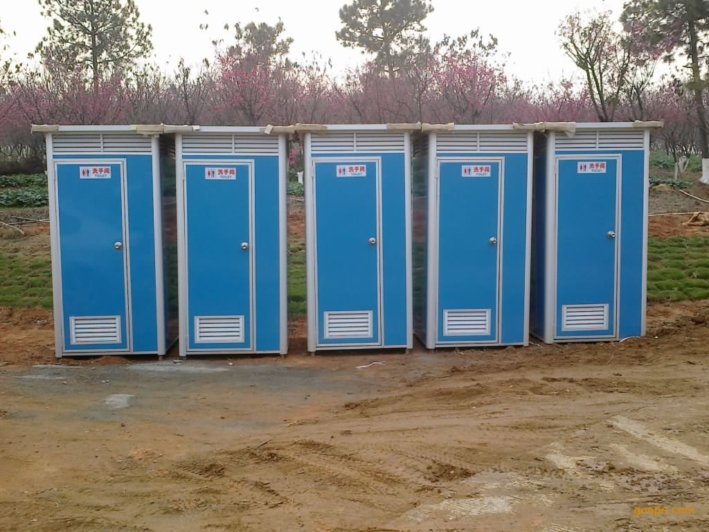 移动厕所|移动洗手间|环保厕所|移动卫生间