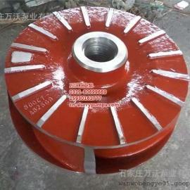 80DT-A33吸收塔泵  耐腐蚀循环泵