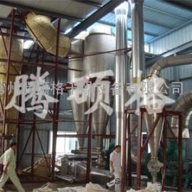 鱼蛋白水解物专用干燥机、中药喷雾干燥设备-常州腾硕格专业生产