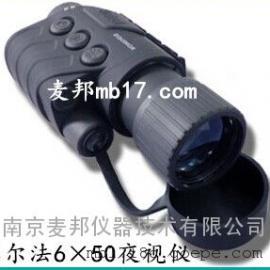 美国博士能6X50红外数码夜视仪型号260650厂家直销