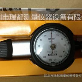 日本东日度盘式扭力扳手120DB4东日扭力工具