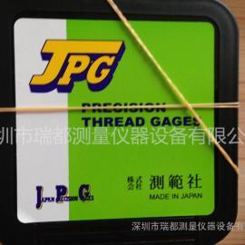 日本JPG螺纹塞规环规M2*0.6-6hGPNPJIS标准日本标准M2*0.6-6h
