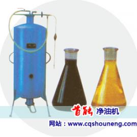 FL系列油分子再生净油机