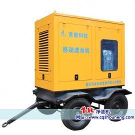 TCZYF系列拖车移动封闭式高效真空滤油机
