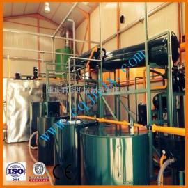 废机油减压蒸馏得基础油设备