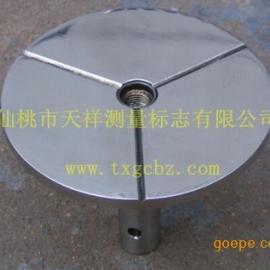 仙桃天祥供应精密测量对中基座  强制对中基座txqd-1