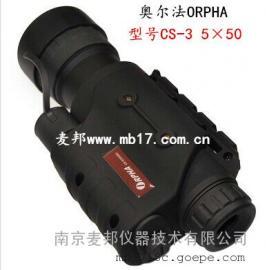 南京专业做夜视仪奥尔法CS-3 5X50和燕路实体店