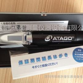日本ATAGO糖度计手持式爱拓