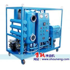 ZRYD系列新型多功能高效真空滤油机