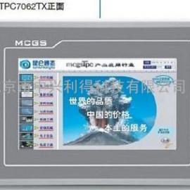 MCGS昆仑通态 人机界面 TPC7062TX 工业触摸屏