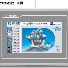 MCGS昆仑通态人机界面 TPC7062KX 工业触摸屏