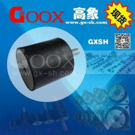 橡胶隔振器 高象 GXSH