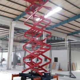 布吉4-16米移动式升降机,锰钢制作