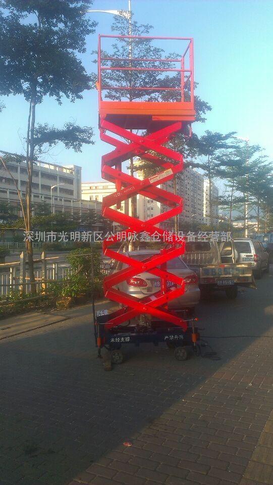 深圳实体店升降机销售SJY0.48-9