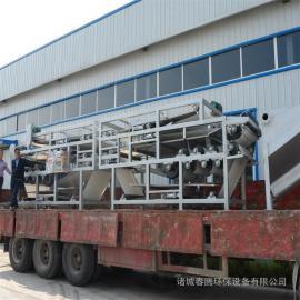 化工业专用带式污泥压滤机