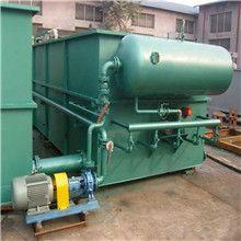 喷涂污水处理设备