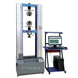 宁波万能材料试验机