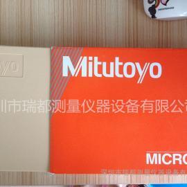 三丰Mitutoyo深度千分尺129-115