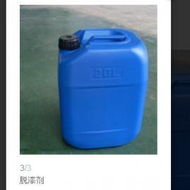 供应北京天津河北辽宁脱漆剂脱塑剂