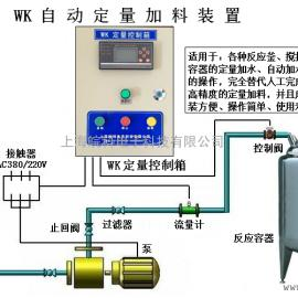 搅拌定量加水装置