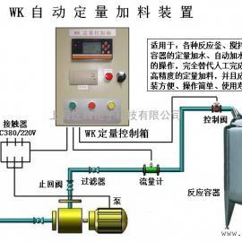 搅拌机配套自动加水设备