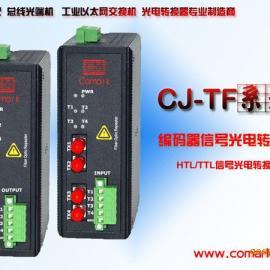 TTL电平信号转光纤