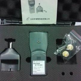 供应手持式EMT260B接触与非接触光电转速测试仪