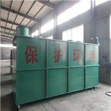 旅游区地埋式污水处理设备
