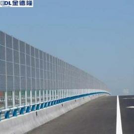 厂家供应百叶孔隔音墙 优质隔音墙材料