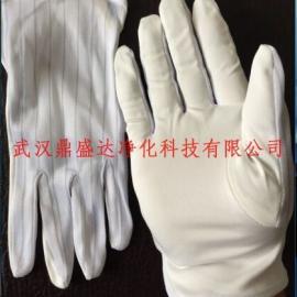 武汉第二代防静电超细纤维无尘布条纹手套