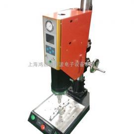 热熔焊接机|热板焊接机