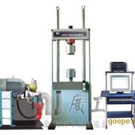 pws-1000电液伺服疲劳试验机电液伺服动静试验机