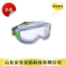 德国UVEX 9301防护眼镜 全封闭眼镜防雾防飞溅