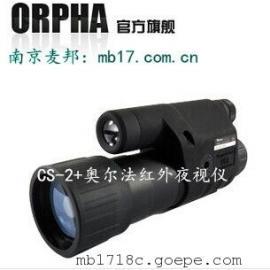 奥尔法夜视仪望远镜