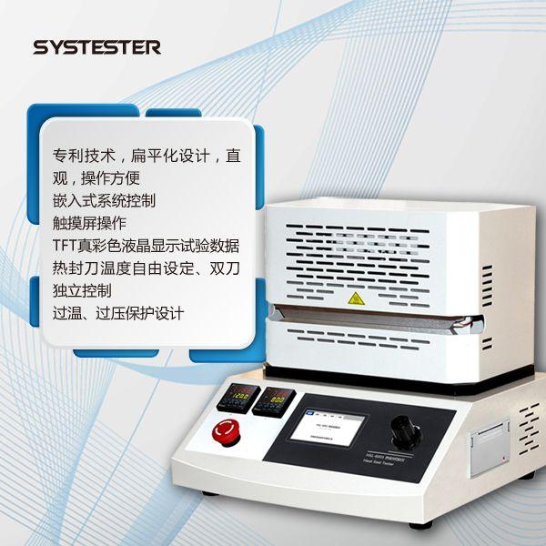 包装热封性能测试仪(思克热封仪)